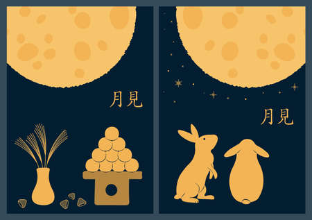 Mid autumn festival in Japan rabbits, moon, dango, pampas grass, chestnuts, Japanese text Tsukimi, gold on blue. Holiday poster, banner design collection. Hand drawn vector illustration. Flat style.