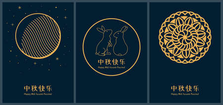 Mid autumn festival rabbits, moon, mooncakes, Chinese text Happy Mid Autumn, gold on blue. Traditional Asian holiday poster, banner design collection. Hand drawn vector illustration. Line art.