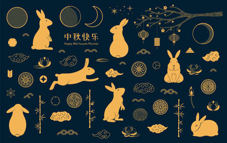 Mid autumn festival gold design elements set, rabbits, moon, mooncakes, lotus flowers, clouds, bamboo, Chinese text Happy Mid Autumn. Isolated objects. Vector illustration. Asian style, flat, line art
