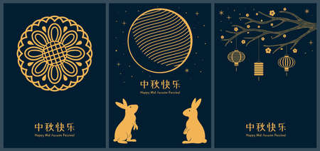 Mid autumn festival rabbits, moon, mooncakes, lanterns, Chinese text Happy Mid Autumn, gold on blue. Traditional Asian holiday poster, banner design set. Hand drawn vector illustration. Line art.