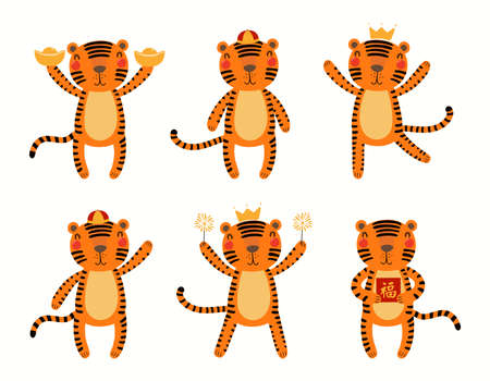 2022 Chinese New Year cute cartoon tiger clipart set, in crown, with gold, Chinese text Blessing on card, isolated on white. Hand drawn flat vector illustration. Design element for banner, poster. Stock Illustratie