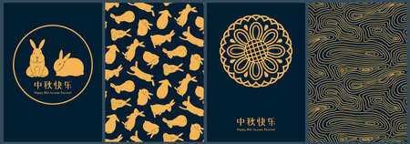 Mid autumn festival rabbits, moon, mooncake, patterns, Chinese text Happy Mid Autumn, gold on blue. Traditional Asian holiday poster, background design set. Hand drawn vector illustration. Flat style.
