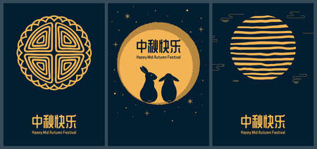 Mid autumn festival rabbits, moon, mooncakes, Chinese text Happy Mid Autumn, gold on blue. Traditional Asian holiday poster, banner design collection. Hand drawn vector illustration. Flat style.