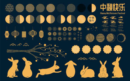 Mid autumn festival gold design elements set, rabbits, moon, mooncakes, fireworks, lanterns, clouds, Chinese text Happy Mid Autumn. Isolated objects. Vector illustration. Traditional Asian style Stock Illustratie