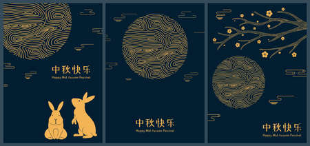 Mid autumn festival rabbits, moon, tree branch, flowers, Chinese text Happy Mid Autumn, gold on blue. Traditional holiday poster, banner design collection. Hand drawn vector illustration. Line art. Stock Illustratie