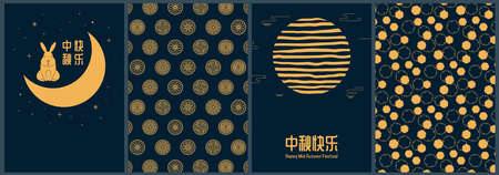 Mid autumn festival rabbits, moon, mooncakes, patterns, Chinese text Happy Mid Autumn, gold on blue. Asian holiday poster, background design collection. Hand drawn vector illustration. Flat style.