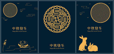 Mid autumn festival rabbits, moon, mooncakes, lotus flowers, Chinese text Happy Mid Autumn, gold on blue. Asian holiday poster, banner design collection. Hand drawn vector illustration. Line art.