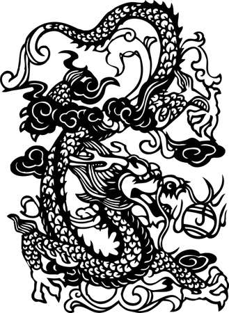 china vector dragon Stock Vector - 1373034
