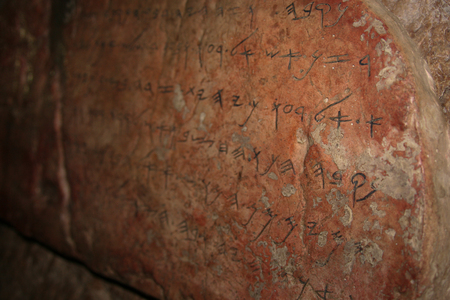 replica: A replica of the writings that as found on the waterway that is known as Hezekiahs tunnel.