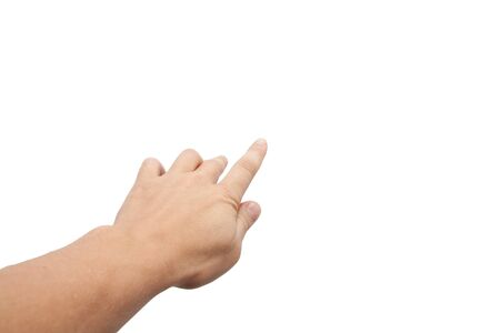Male hand isolated on white background Stock Photo - 11706515
