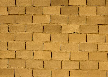 Wall from a brick as a background photo