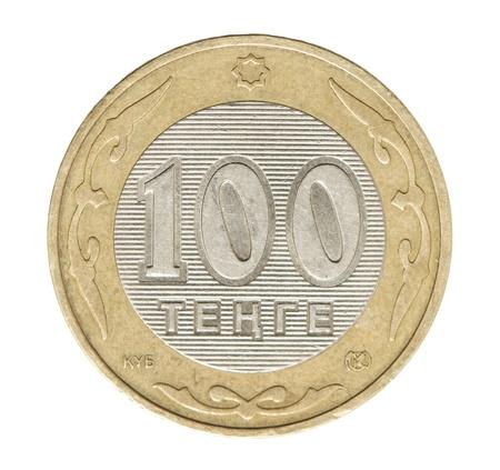 numismatics: Kazakhstani tenge coin on a white background. macro Stock Photo