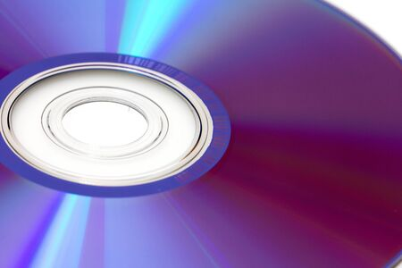 shinning light: cd drive as a background. macro