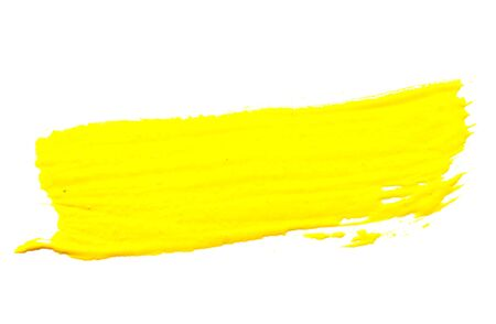 yellow gouache on white background. Stock Photo - 17872938