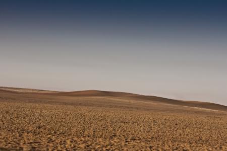kazakh: Kazakh steppe Stock Photo