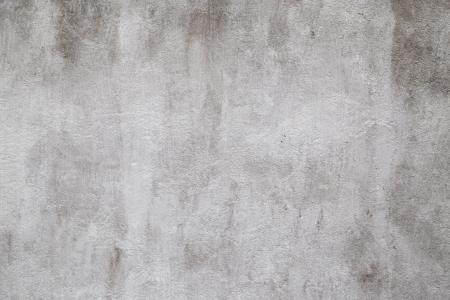 pared rota: resumen de antecedentes de un muro de hormig�n Foto de archivo