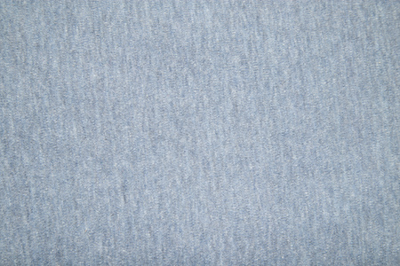 gray fabric as background photo