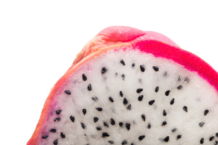 fruit cut the dragons eye photo