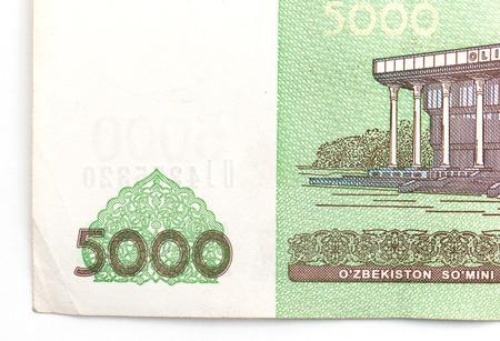 uzbek: Uzbek money