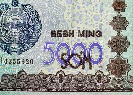 govt: Uzbek money