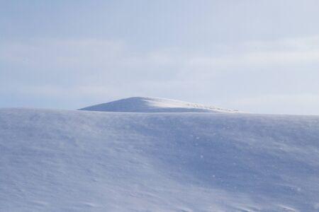 monta�as nevadas: Monta�as nevadas en Kazajst�n