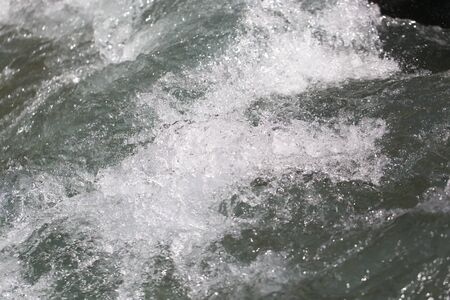 Whitewater on the river Stock Photo
