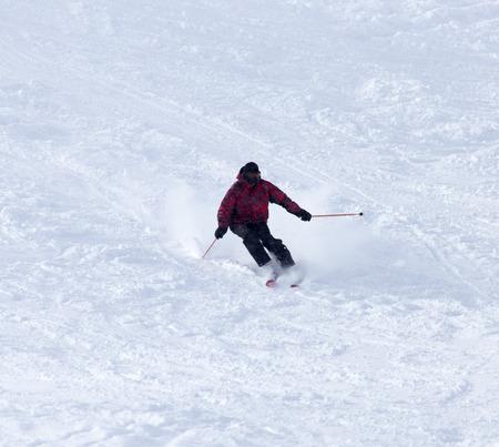 SKI: skier skiing Stock Photo