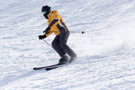 SKI: people skiing in the winter Stock Photo
