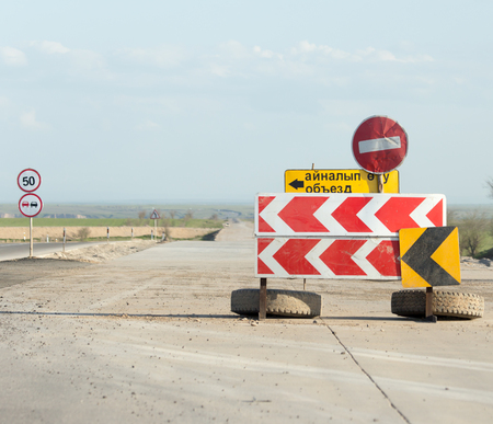 curvaceous: turning sign on the road Stock Photo