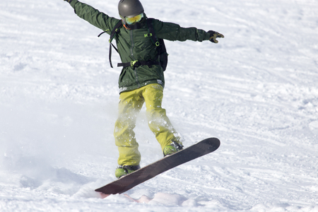 relaxion: snowboarder rides Stock Photo