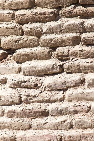 old brick wall: background of an old brick wall Stock Photo