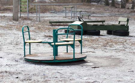 educacion fisica: parque infantil para la educaci�n f�sica en invierno