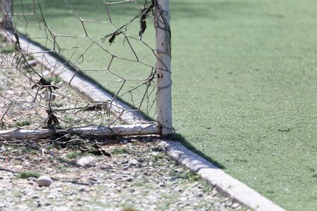 winning pitch: Gate on a football field Stock Photo