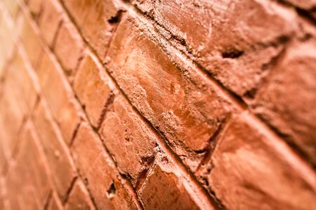 old brick wall as an abstract background . Stock Photo