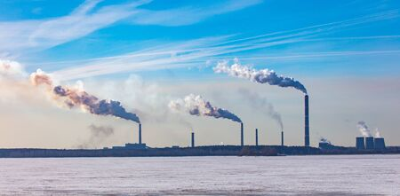 Smoke from the pipes of a metallurgical plant. Stok Fotoğraf
