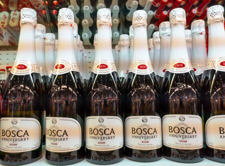 Lipetsk, Russia - February 5, 2020: Champagne on the shelves in the market.