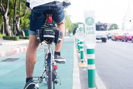 lane: Bike lane in Bangkok