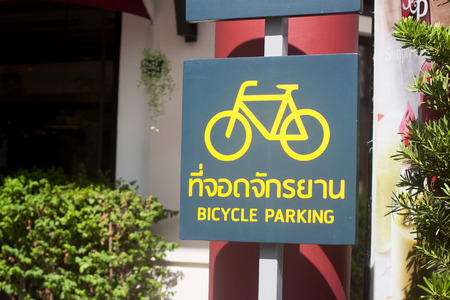 Bicycle parking sign in shopping mall Stock Photo
