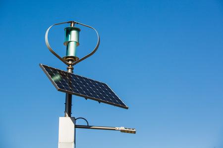 Alternative source of energy, modern solar panel
