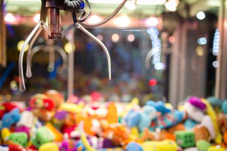 グリッパー、自動クレーンのおもちゃ。 写真素材