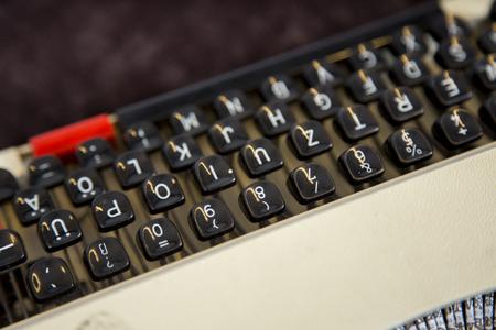 button typewriters inspiration Stock Photo