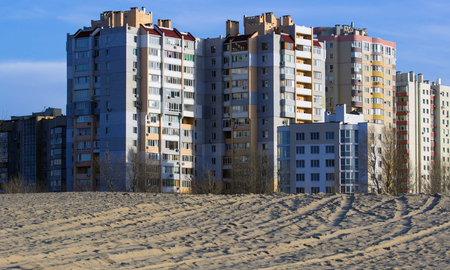 inhabited: New inhabited quarter in Mitnica district of Cherkassy is city of Ukraine