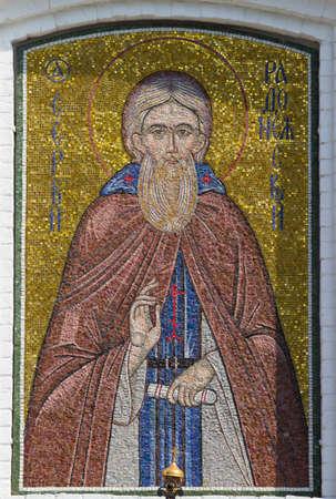 lavra: Famous Pechersk Lavra Monastery in Kiev, Ukraine