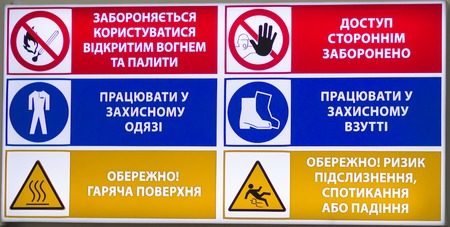 described: warning sing the plant described in the Ukrainian language