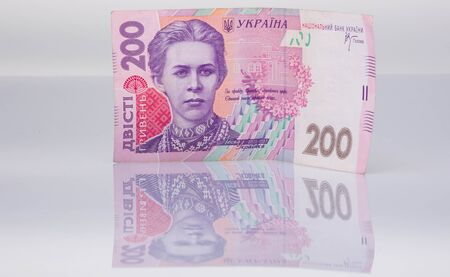 hryvna: Ukrainian money i 200 UAH solated on white background
