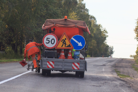 sign asphalt repairs Фото со стока