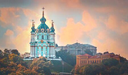 Andrews Church. Kiev, Ukraine. Kyiv, Ukraine
