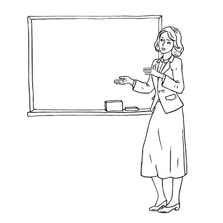 Junge Weibliche Lehrerin Auf Lektion An Tafel Im Klassenzimmer ...