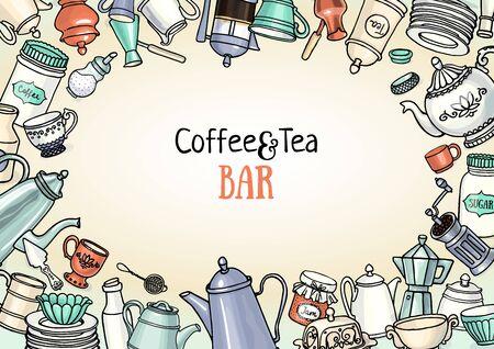コーヒーと紅茶の大ざっぱなバナー。デザインのアイテムを調理、料理と台所のフレーム。コーヒーと紅茶の水彩風の背景