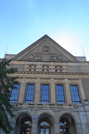 faculty: Faculty of Law, Charles University in Prague